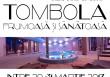 20-31 martie: Lifestyle, hobby și relaxare pentru clientele Alba Mall. Sunt implicați cei mai importanți actori locali din domeniile SPA și fitness
