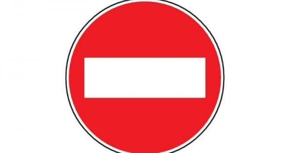ATENȚIE, șoferi! Noi restricții de oprire a mașinilor, la Alba Iulia. Vezi zonele vizate